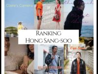 Ranking All Of Director Hong Sang-soo's Movies