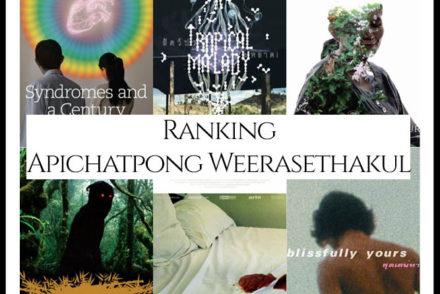 Apichatpong Weerasethakul Filmography Movie Ranking