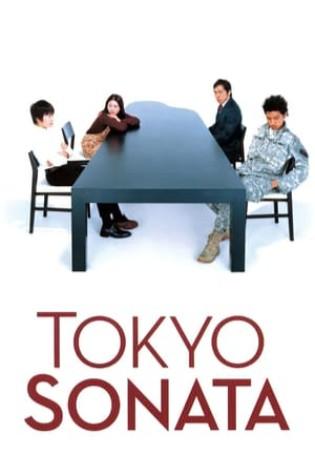 Tokyo Sonata (2008)