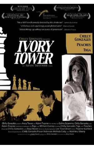 Ivory Tower (2010)