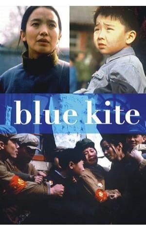 The Blue Kite (1993)