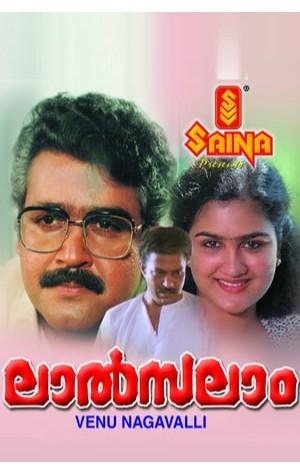 Lal Salam (1990)