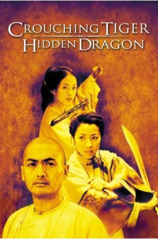 Crouching Tiger, Hidden Dragon (2000)
