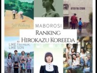 Ranking All Of Director Hirokazu Koreeda's Movies