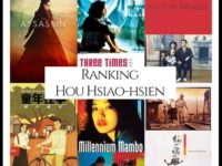 Ranking All Of Director Hou Hsiao-hsien's Movies