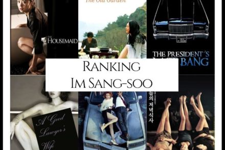 Im Sang-soo Filmography Movie Ranking Movies