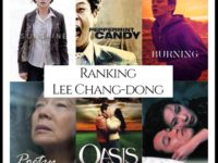 Ranking All Of Director Lee Chang-dong's Movies