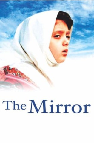 The Mirror (1997)