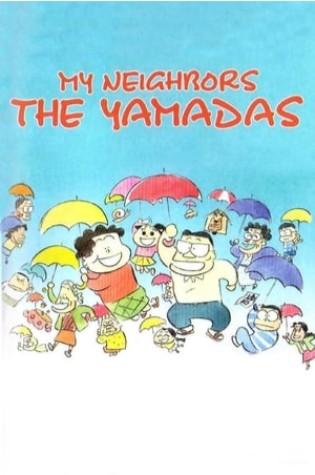 My Neighbors the Yamadas (1999)