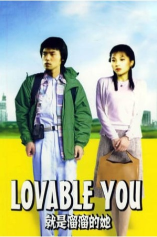 Lovable You (1980)