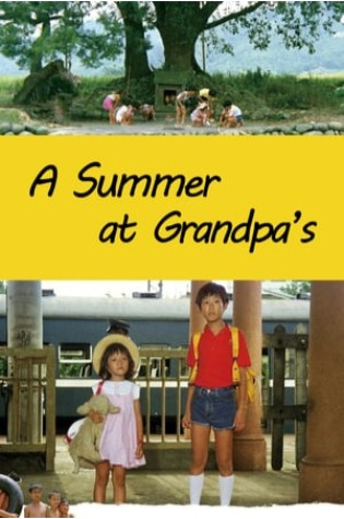 A Summer at Grandpa's (1984)