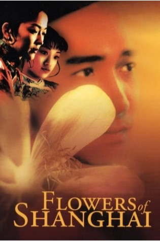 Flowers of Shanghai (1998)