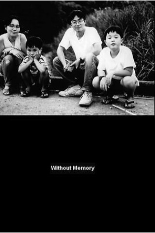 Without Memory (1996)