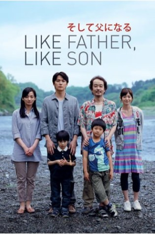 Like Father, Like Son (2013)
