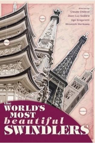 The World's Most Beautiful Swindlers (1964)