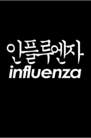 Influenza (2004)