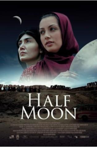 Half Moon (2006)