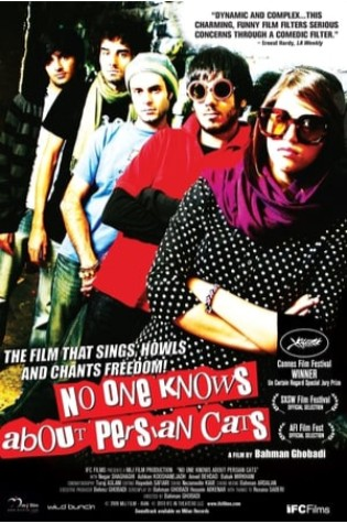 No One Knows About Persian Cats (2009)