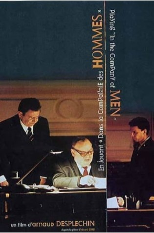 Playing 'In the Company of Men' (2003)