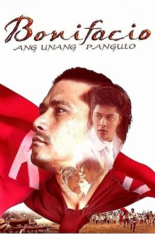 Bonifacio: Ang unang pangulo