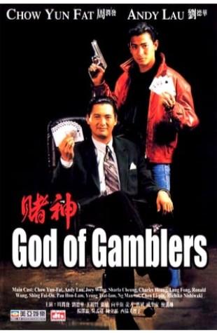 God of Gamblers (1989)