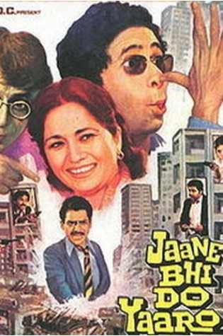 Jaane Bhi Do Yaaro (1983)