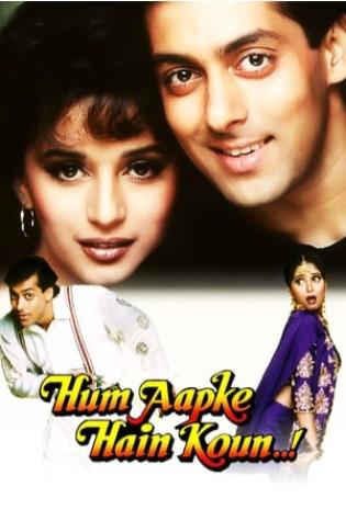 Hum Aapke Hain Koun…! (1994)