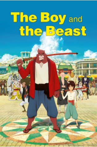 The Boy and the Beast (2015)