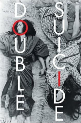 Double Suicide (1969)