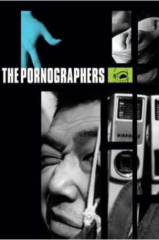 The Pornographers (1966)