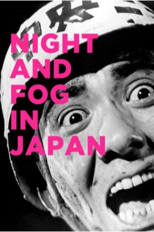 Night and Fog in Japan (1960)