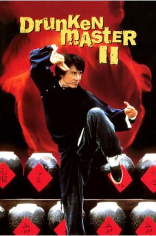 Drunken Master 2 (aka The Legend of Drunken Master, 1994)