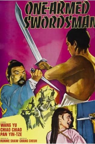One-Armed Swordsman (1967)