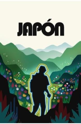Japón (2002)