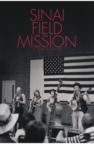 Sinai Field Mission (1978)