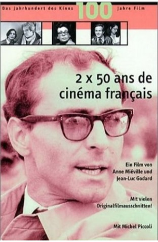 2 x 50 Years of French Cinema (1995)