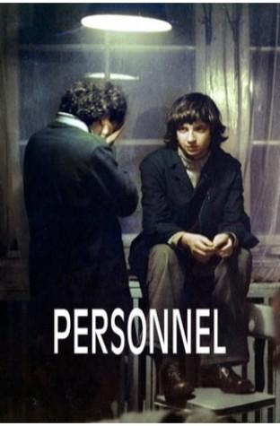 Personnel (1976)