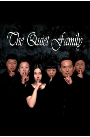 The Quiet Family (1998)