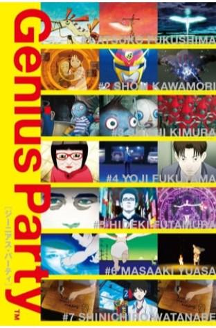 Genius Party (2007)