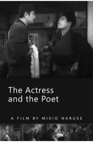 The Actress and the Poet (1935)