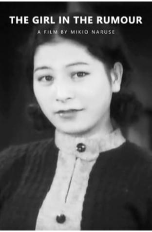 The Girl in the Rumor (1935)