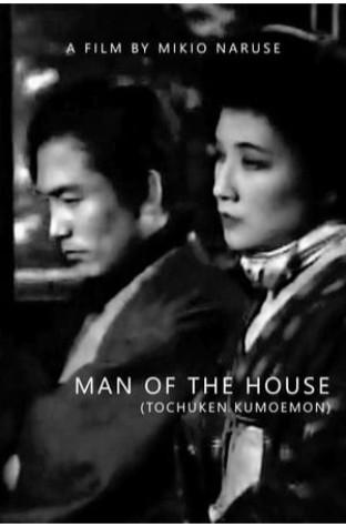 Tochuken Kumoemon (1936)