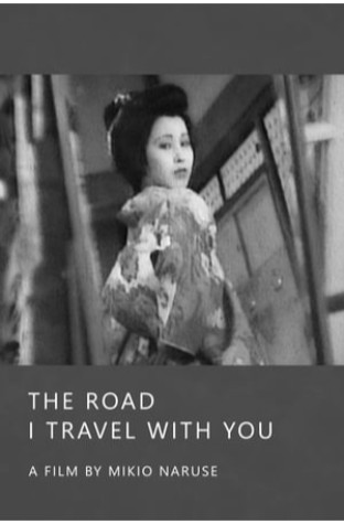 The Road I Travel with You (1936)