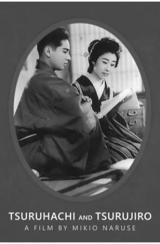 Tsuruhachi and Tsurujiro (1938)