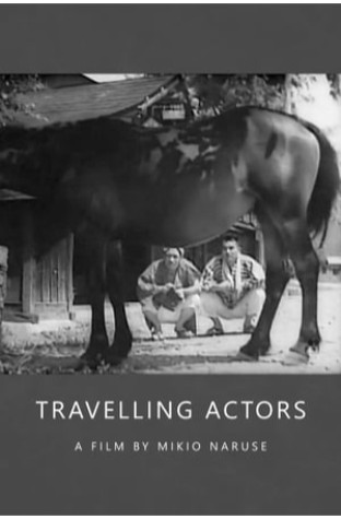 Travelling Actors (1940)