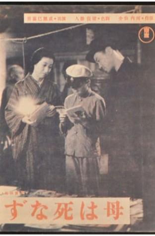 Mother Never Dies (1942)