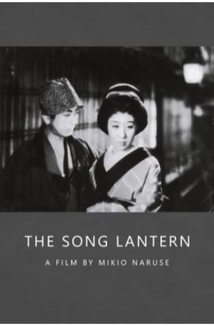The Song Lantern (1943)