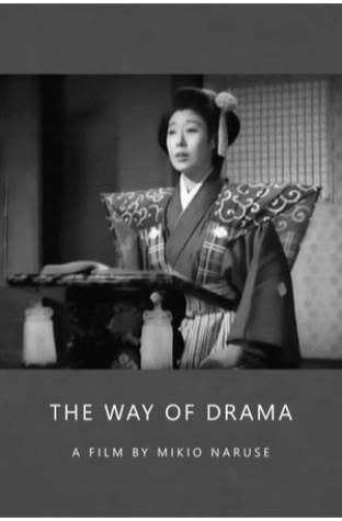 The Way of Drama (1944)
