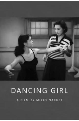 Dancing Girl (1951)