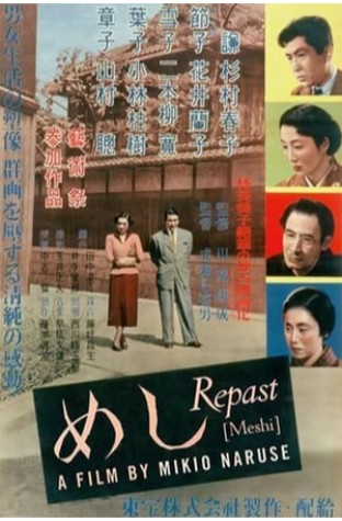 Repast (1951)